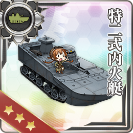 Special Type 2 Amphibious Landing Craft 167 Card.png