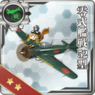 Type 0 Fighter Model 52 021 Card.png