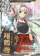 CVB Shoukaku Kai Ni A 466 Card.jpg